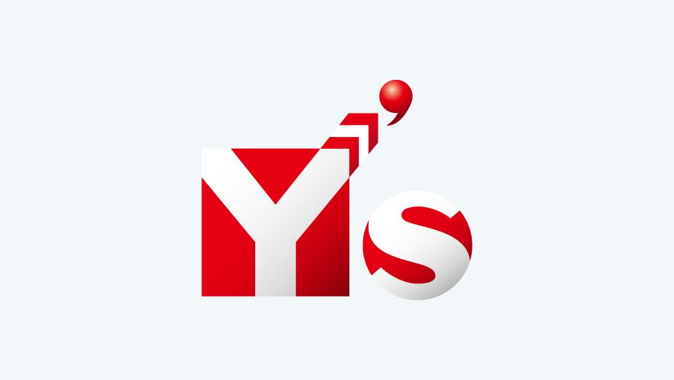 ロゴマーク デザイン 事例 ワイズグループ